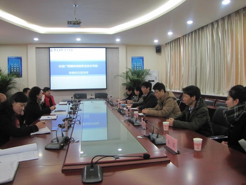 广西国际商务职业技术学院学生工作处副处长樊永生来