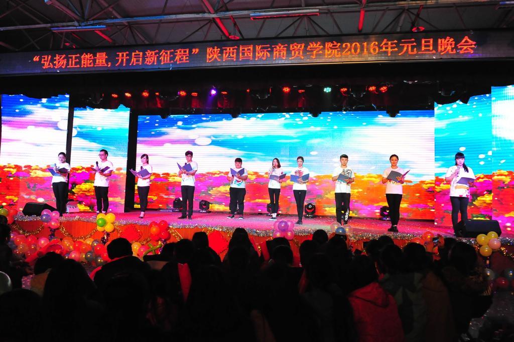 曲谱网我们走在大路上-诗歌朗诵《走大道谱新篇》-陕西国际商贸学院2016 弘扬正能量 开启新