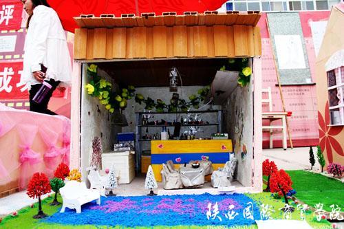 我校2014年学生手工艺品展评广受好评-陕西国际商贸